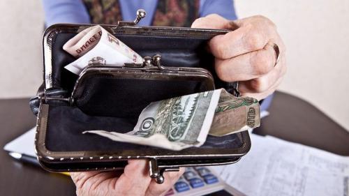 Если в доме деньги не задерживаются в доме. Почему в кошельке постоянно пусто? Правильное обращение с деньгами