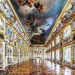 """""""Потом подъехал Рэмир и предложил мне экскурсию по императорской резиденции."""