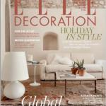 Журнал: Elle Decoration номер 7 (июль 2018) UK.