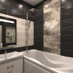 Дизайн проект ванной комнаты и туалета, выполненный в одном стиле.