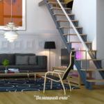 Мы выбираем лестницу: фото - описание металлических, бетонных, деревянных, кованных, стеклянных и мраморных лестниц.