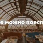 10 мест в Москве, где можно поесть за 200 рублей.