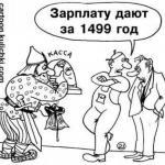 Жительница Барановичей: работающие получают меньше, чем пенсионеры.