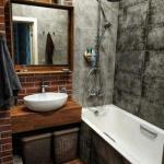 Ванная комната от нашего подписчика: