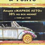 В самом центре города открылся очень уютный уголок под названием Cafe Punto @Punto_Almaty.