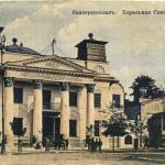 Храмы Екатеринослава:  Хоральная синагога.