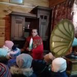 14 ноября учащиеся 1-б и 4-б классов посетили музей истории русского купечества - усадьба Байбаковых.