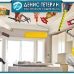 С чего начать ремонт квартиры: этапы, советы и рекомендации.